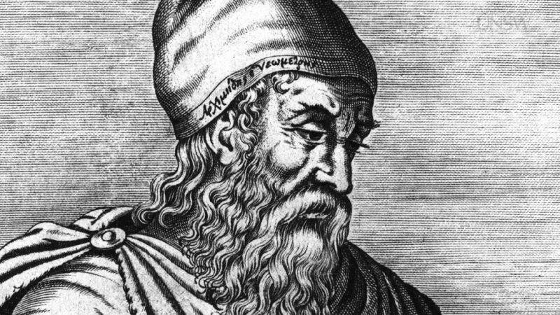 numeros griegos arquimedes